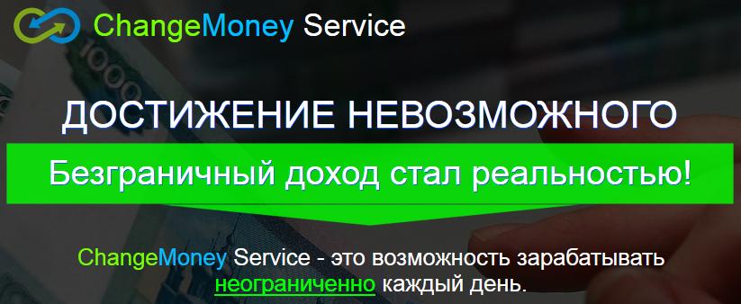 http://sd.uploads.ru/HFwL9.png