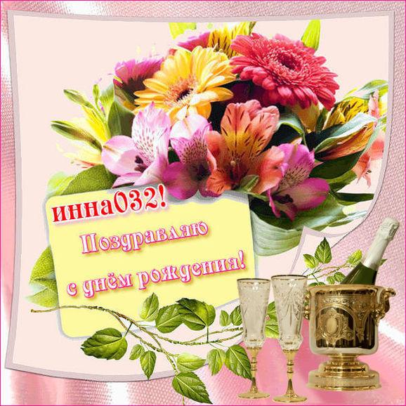 http://sd.uploads.ru/HfDyr.jpg