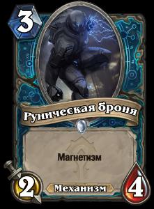 http://sd.uploads.ru/I08fF.png