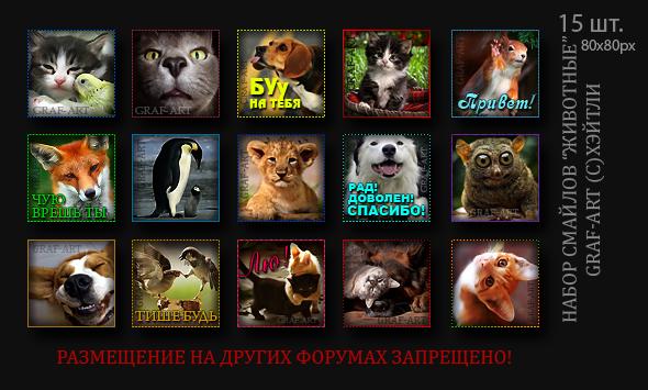 http://sd.uploads.ru/IC2Vz.png