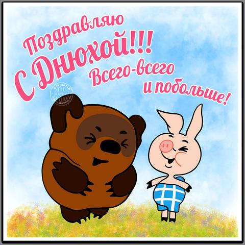 http://sd.uploads.ru/IFxuX.png