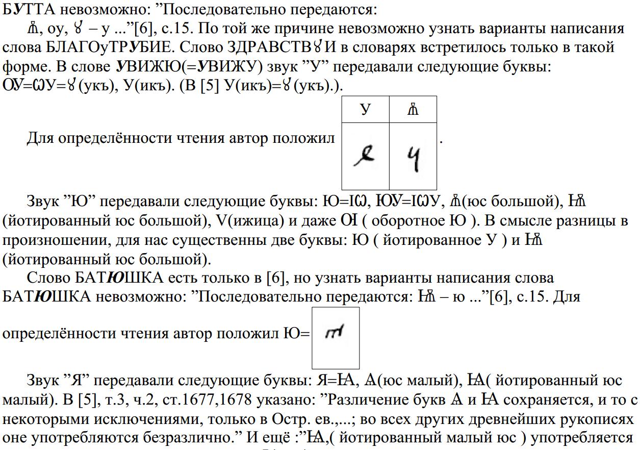 http://sd.uploads.ru/JN5Dz.png
