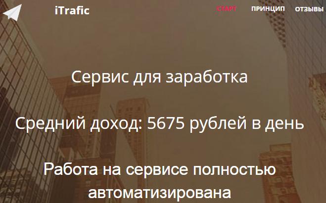 http://sd.uploads.ru/JWqOn.png