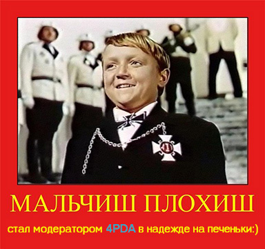 http://sd.uploads.ru/Jj0zm.jpg
