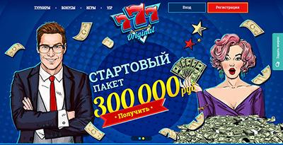 http://sd.uploads.ru/JmkC7.jpg