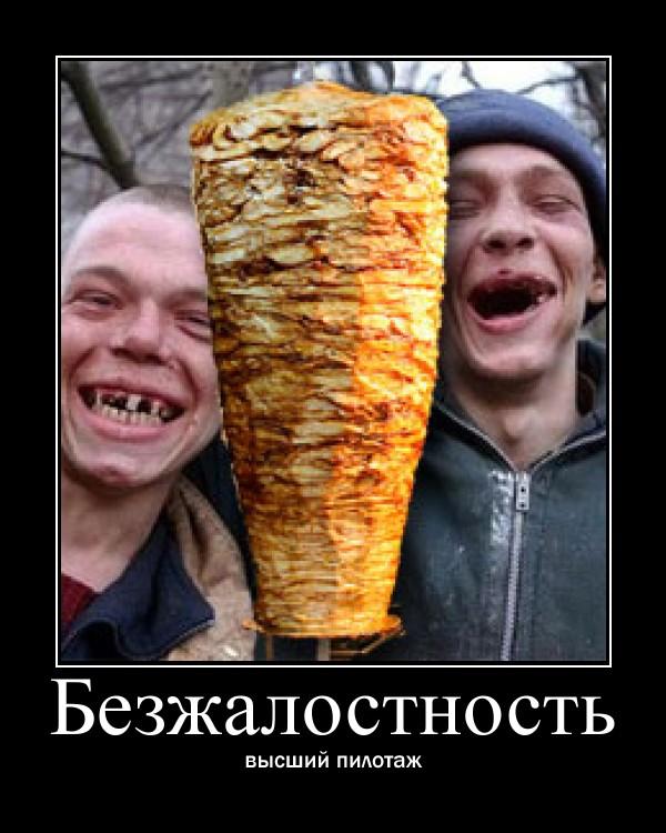 http://sd.uploads.ru/KUMOe.jpg