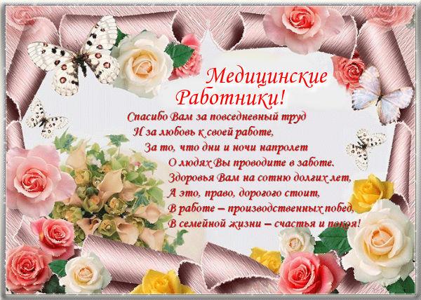 http://sd.uploads.ru/L1Bn8.jpg