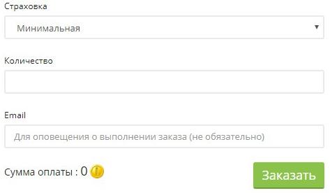 http://sd.uploads.ru/LF86e.jpg
