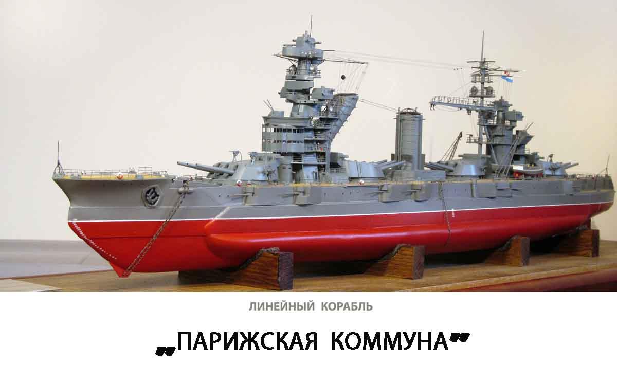http://sd.uploads.ru/LX1BV.jpg