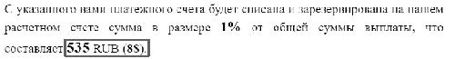 http://sd.uploads.ru/LaAVm.png