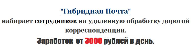 http://sd.uploads.ru/LiRuc.png