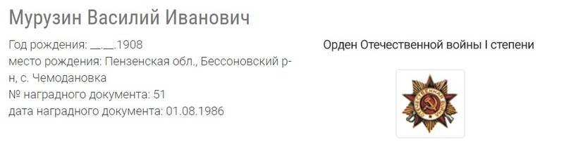 http://sd.uploads.ru/M3Ye9.jpg