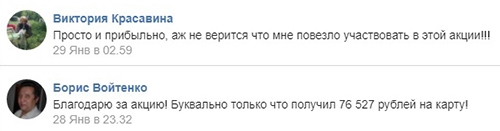 http://sd.uploads.ru/M6c2C.jpg