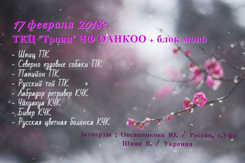 http://sd.uploads.ru/MB74b.jpg