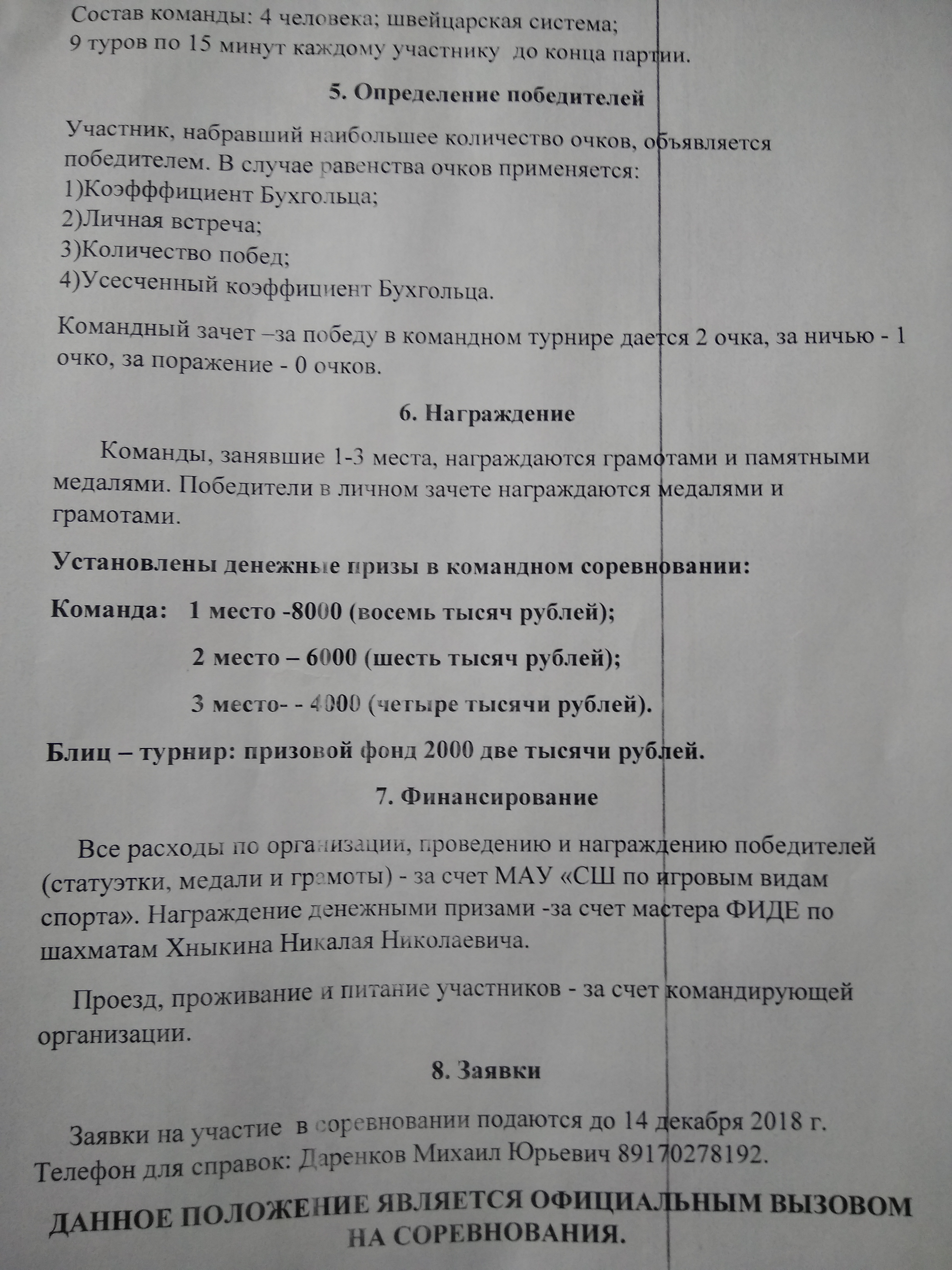 http://sd.uploads.ru/MHZoJ.jpg