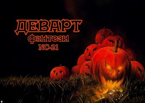 http://sd.uploads.ru/NFntg.jpg