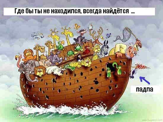 http://sd.uploads.ru/NRwPG.jpg