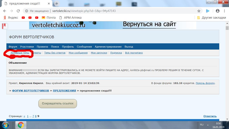 http://sd.uploads.ru/NiGDH.png