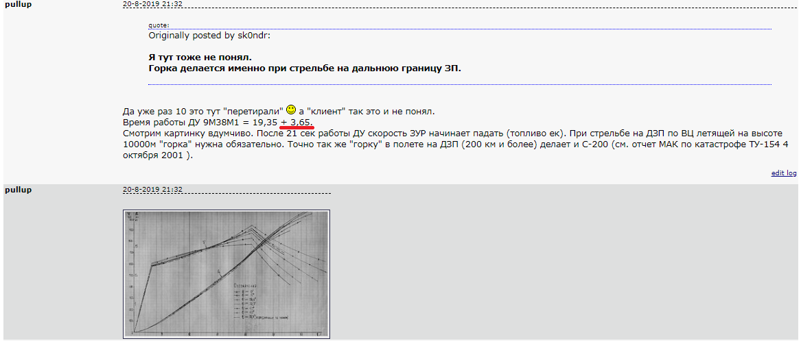 http://sd.uploads.ru/Niqkt.png