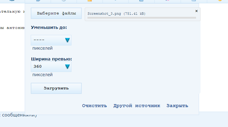 http://sd.uploads.ru/O0yAl.png