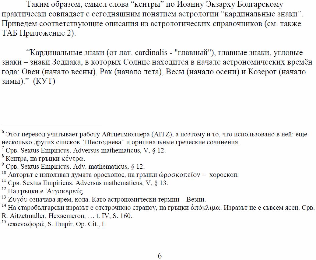 http://sd.uploads.ru/OEqpZ.png