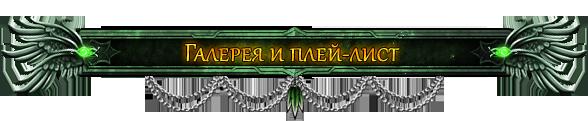 http://sd.uploads.ru/OHlWt.png