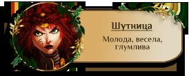 http://sd.uploads.ru/PGSKN.png