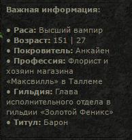 http://sd.uploads.ru/PWHnl.png