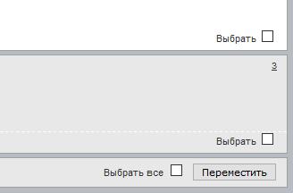 http://sd.uploads.ru/QH7nV.jpg