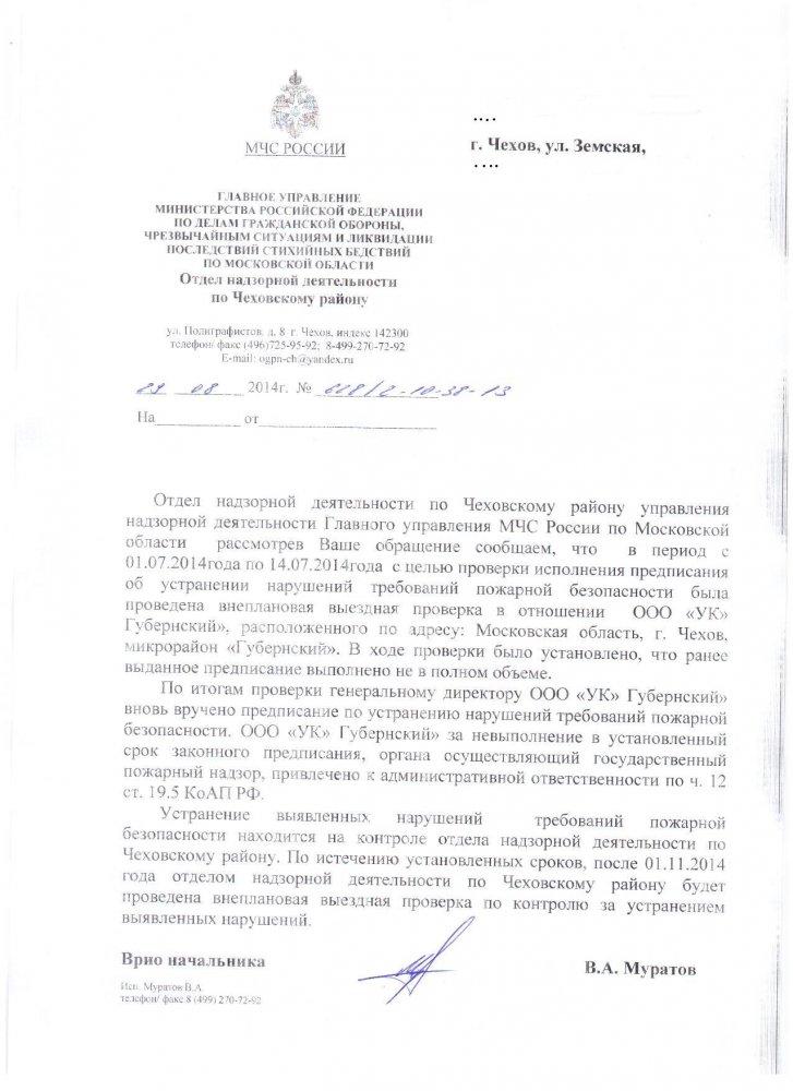 http://sd.uploads.ru/QfIRU.jpg