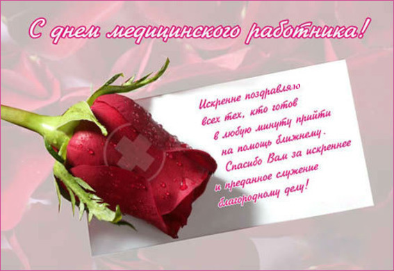 http://sd.uploads.ru/RQ4We.jpg