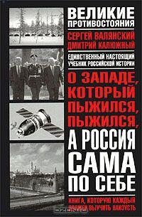 http://sd.uploads.ru/RaX6j.jpg