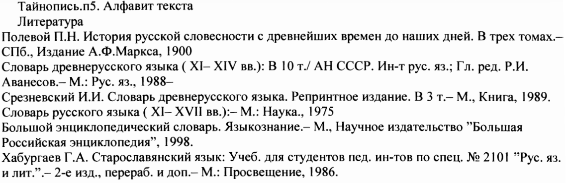 http://sd.uploads.ru/RplUb.png