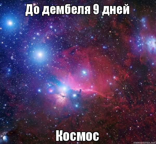 http://sd.uploads.ru/SGaOz.jpg