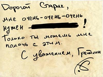 http://sd.uploads.ru/SgGo0.jpg