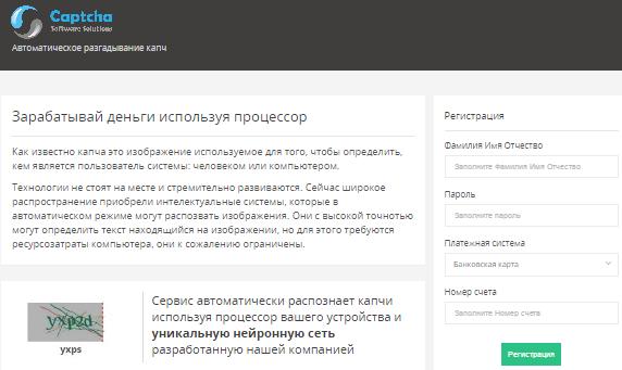 http://sd.uploads.ru/SlKH7.png