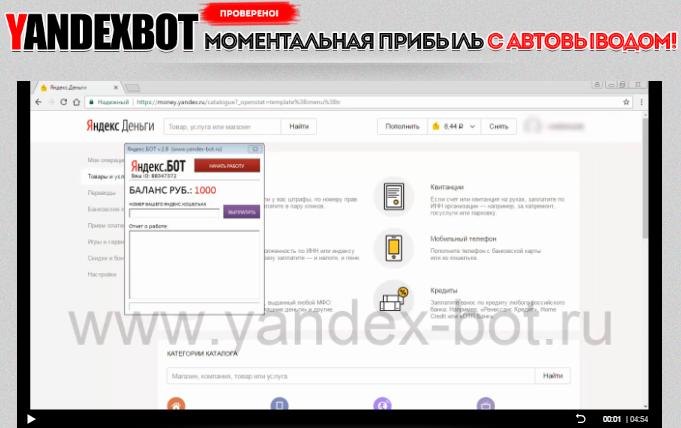http://sd.uploads.ru/T2eVo.png