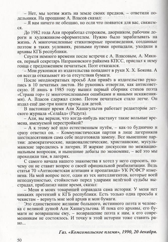 http://sd.uploads.ru/T421m.jpg