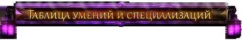 http://sd.uploads.ru/TNbQD.png