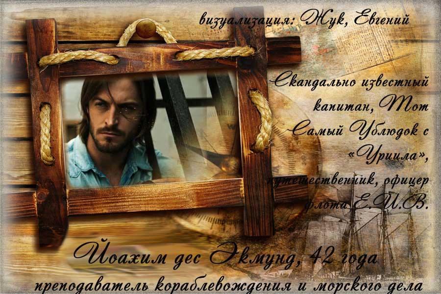 http://sd.uploads.ru/TqPe3.jpg