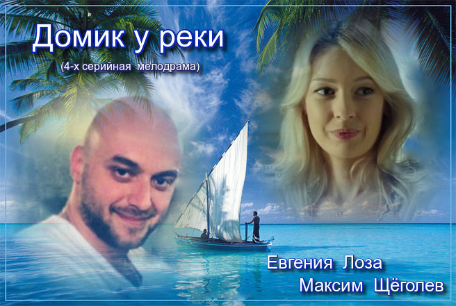 http://sd.uploads.ru/U2arM.jpg