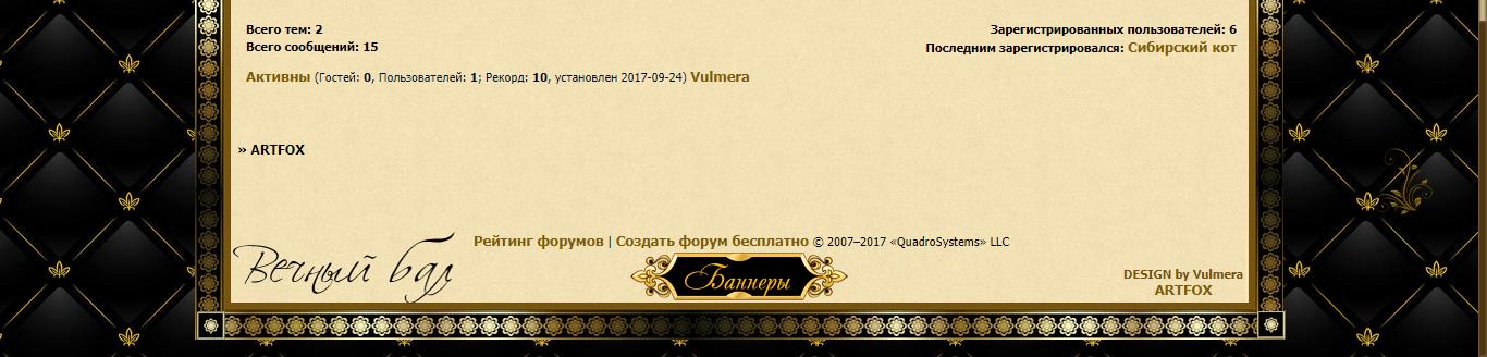 http://sd.uploads.ru/UV6aW.png