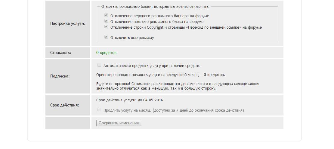 http://sd.uploads.ru/UiQB3.png