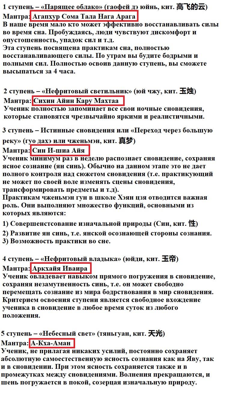 http://sd.uploads.ru/Un0sy.jpg