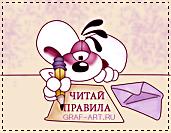 http://sd.uploads.ru/UxvKj.png