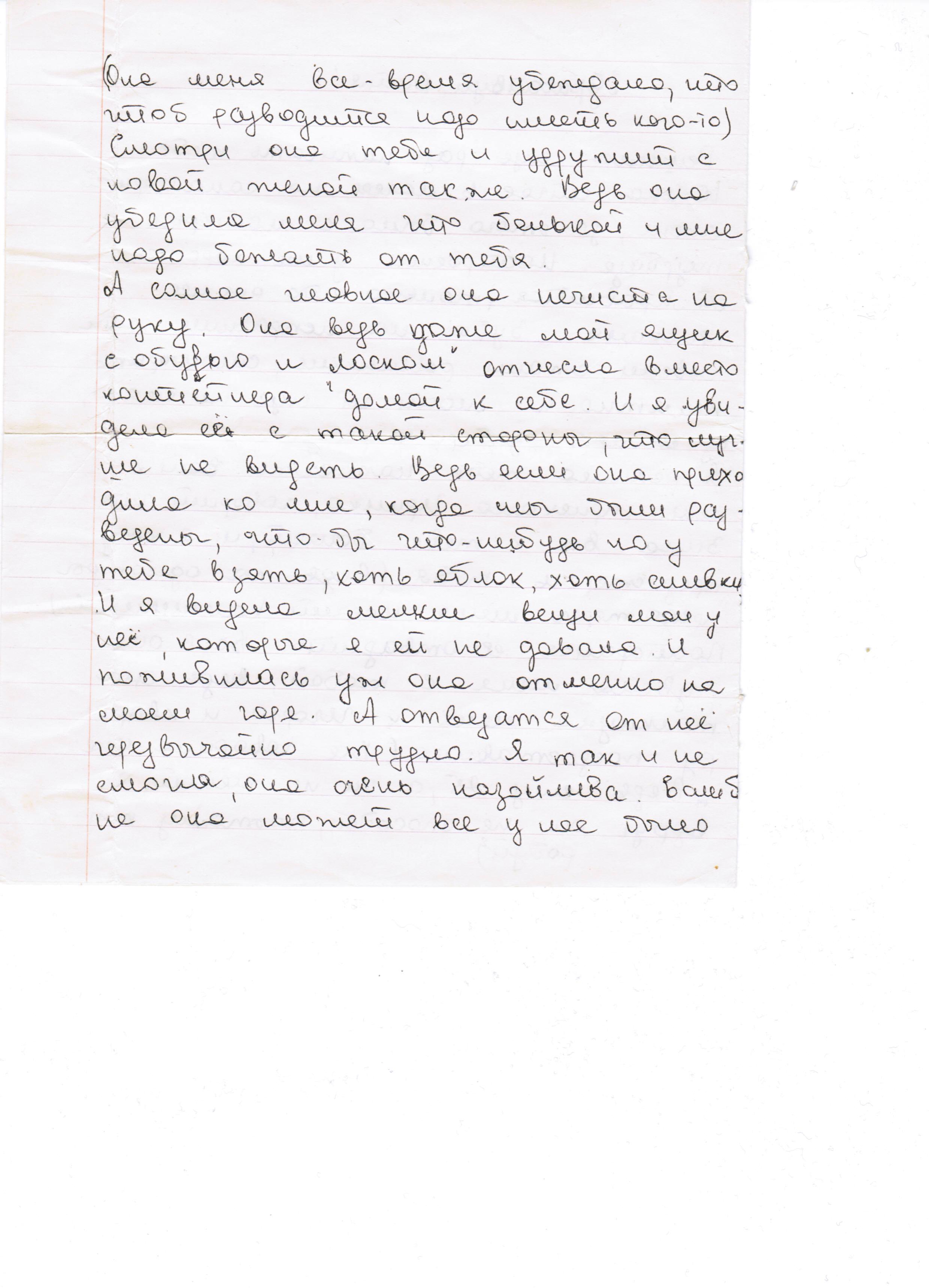 http://sd.uploads.ru/V27ym.jpg