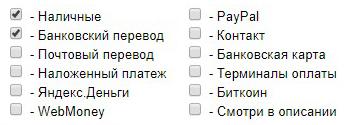 http://sd.uploads.ru/V4f5z.jpg