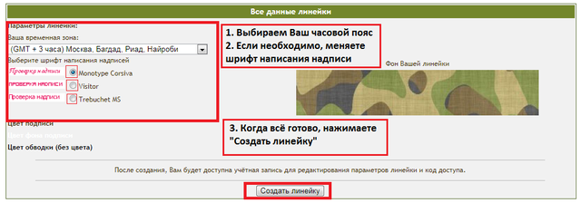 http://sd.uploads.ru/V5WPU.png