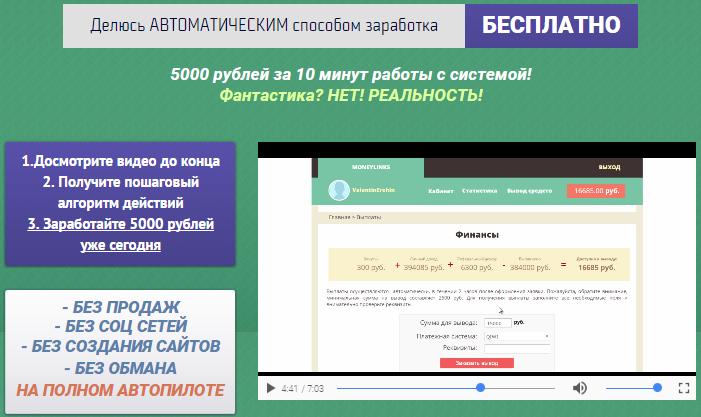 http://sd.uploads.ru/V8oK0.png