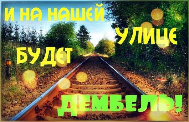 http://sd.uploads.ru/VAZYQ.jpg